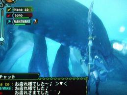 2頭の海竜・チャナ