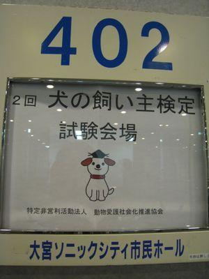 IMG_8188.jpg