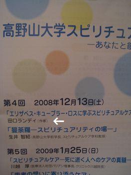 IMG_8630.jpg
