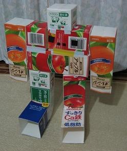 20110308_02.jpg