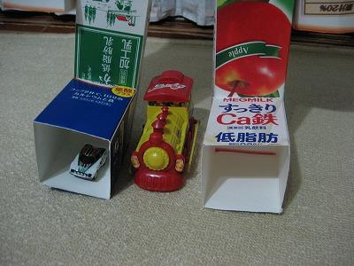 20110308_07.jpg