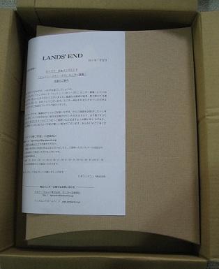 20110704_polo _01