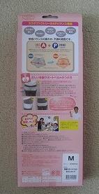oyakudachi_kotsuban_2.jpg