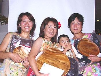 2006年11月マリアナスカップ表彰式レディース