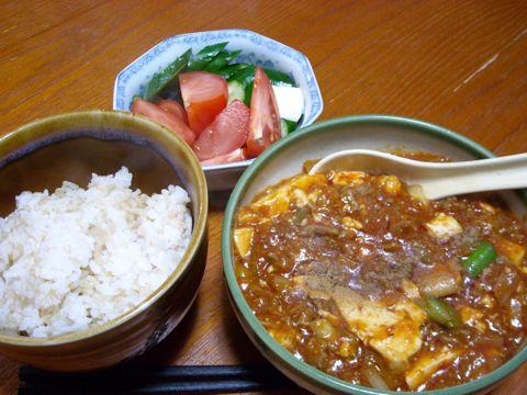 麻婆豆腐の朝食