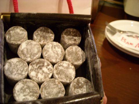 ヴィタメール、純生チョコ