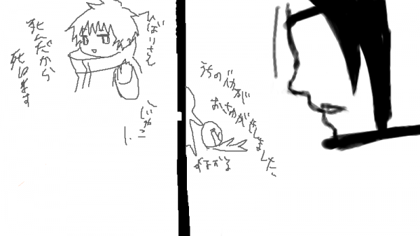 1220s.png