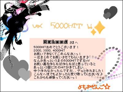 20090102012204.jpg