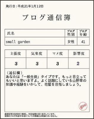 tushinbo_img-1-3.jpg
