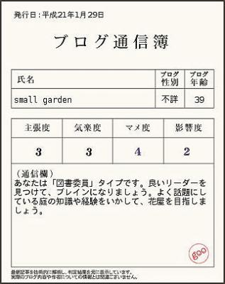 tushinbo_img-2-2.jpg