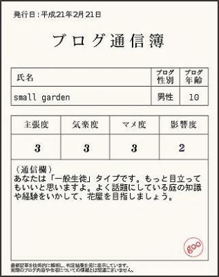 tushinbo_img-3-2.jpg