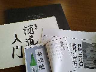 kikuhimenoki2006.jpg