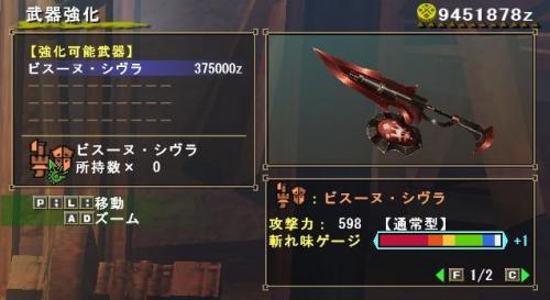 繧ャ繝ウ繧ケ_convert_20110420104609
