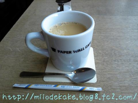 PAPER WALL CAFE