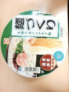 麺作りDCF_1255