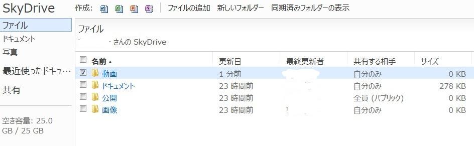 2011y12m14d_210734273.jpg