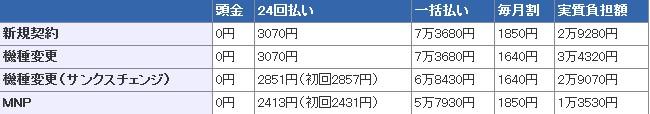 2011y12m18d_110725786.jpg