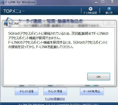 2012y01m03d_210620993.jpg
