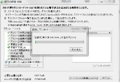 2012y01m08d_101605430.jpg