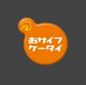 2012y01m14d_183501142.jpg