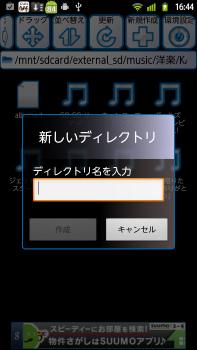 BG10_20120121164611.jpg