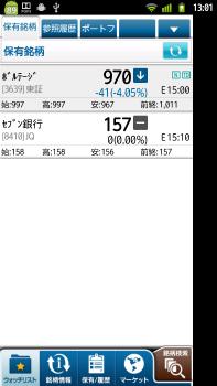 FZ50_20120129132834.jpg