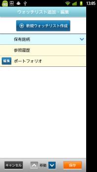 FZ54_20120129134321.jpg