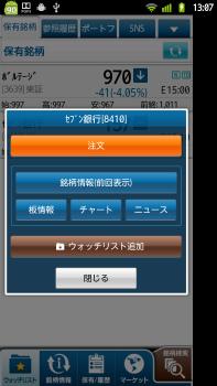 FZ56_20120129132848.jpg