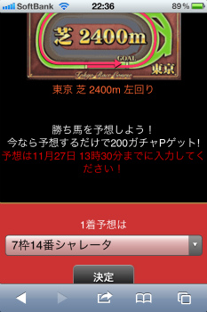 IMG_2625.jpg