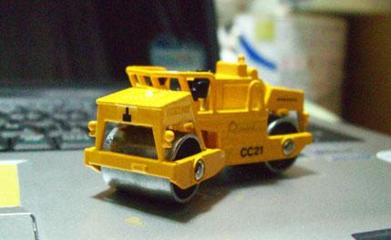 CIMG0354.jpg