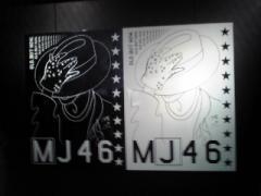 mj46-2.jpg