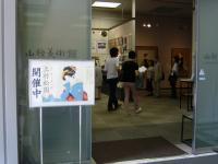 200906東京 011