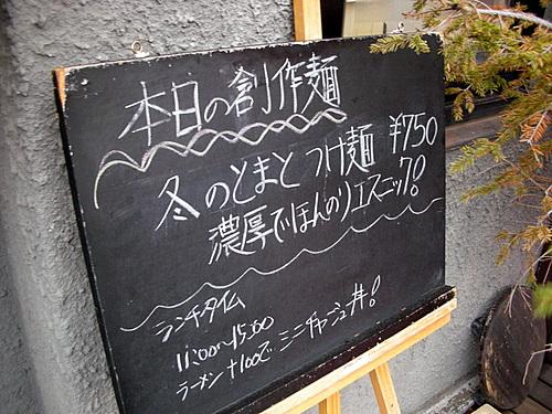 08120115.jpg