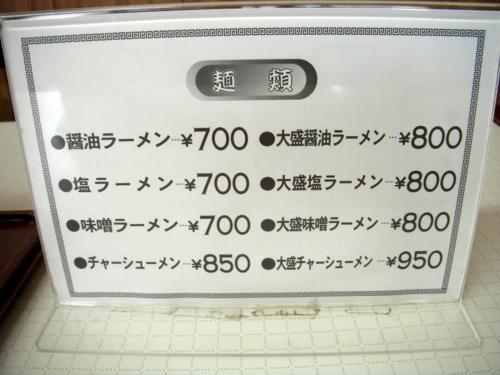 0900278.jpg