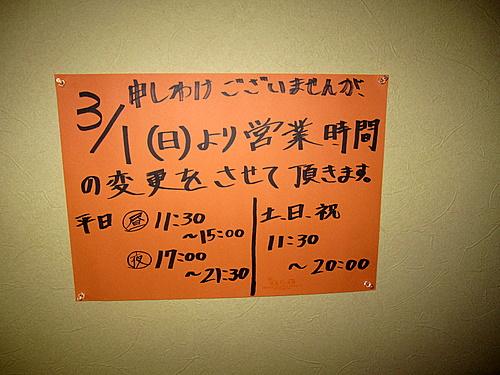 09020064.jpg