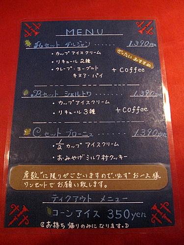 SM0045.jpg