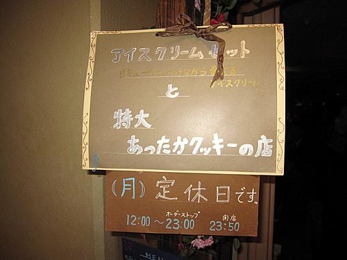 SM0064.jpg