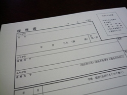 P1050839.jpg