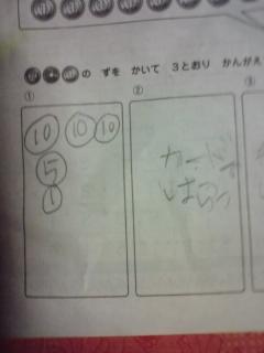 20090307103011.jpg
