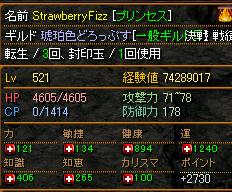 0321saihuri1.png