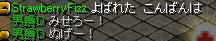 0419-kuri1.png