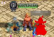 0419-kuri2.png
