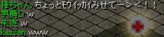 0419-kuri6.png