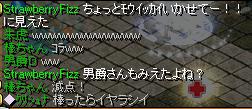 0419-kuri7.png