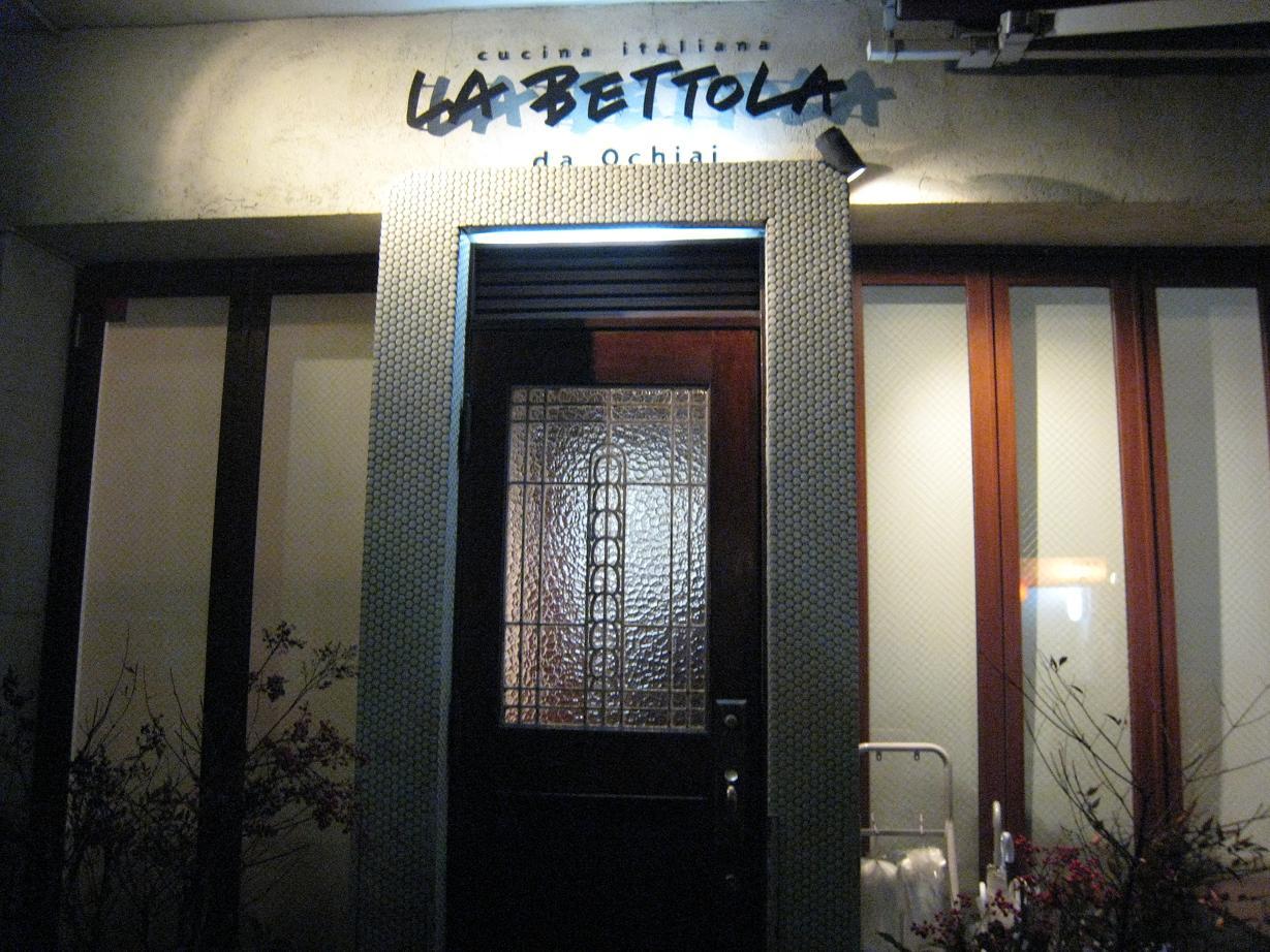 bettola36.jpg