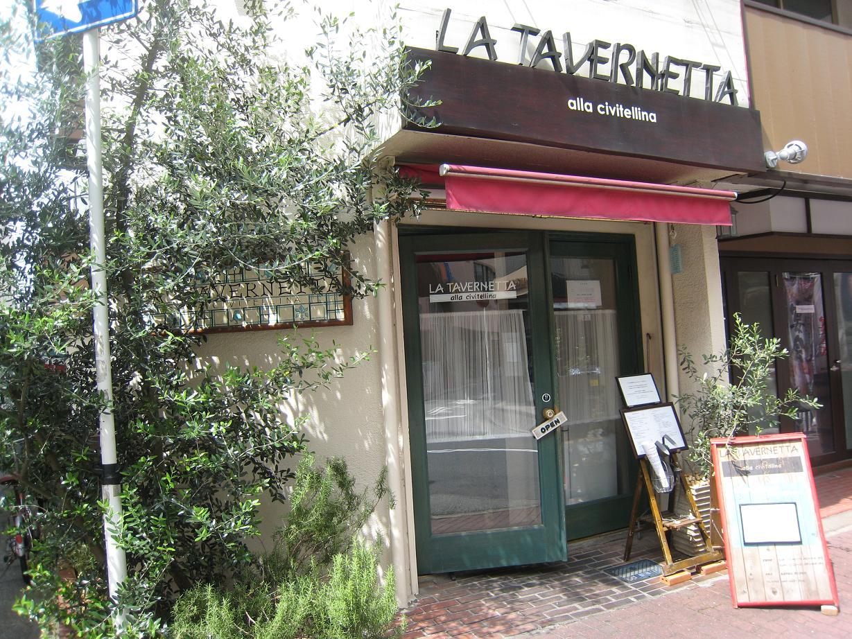 tavernetta11.jpg