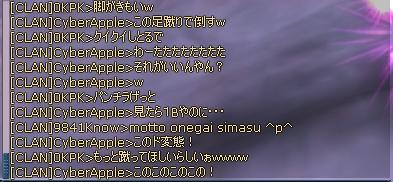 chat004