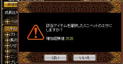 RedStone-08.12.15[02]