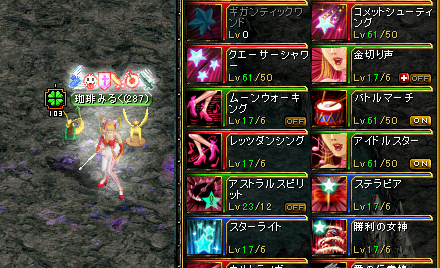 RedStone-08.12.31[01]