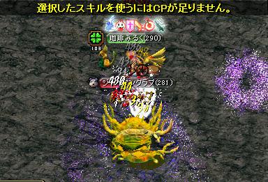 RedStone-09.01.04[02]